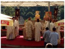 Годишњица злочина у Велики: Велика, Плав, Црна Гора, 28. јул 2019.