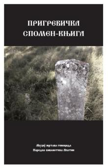 """Presentation of Museum's new publications: Prigrevica near Apatin, 23rd of April 2019"""